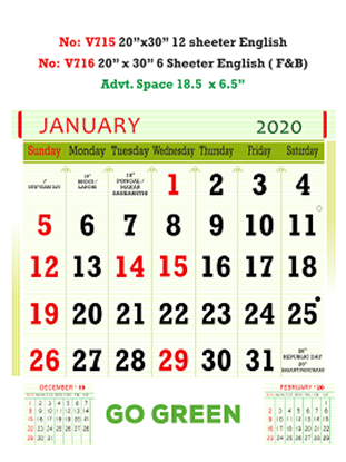 V715  English Monthly Calendar 2020 Online Printing