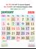 V717  English Monthly Calendar 2020 Online Printing