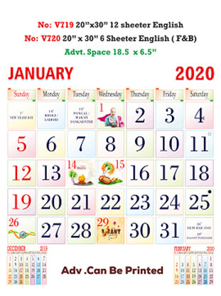 V719  English Monthly Calendar 2020 Online Printing