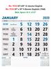 V723  English Monthly Calendar 2020 Online Printing