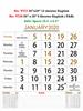 V727  English Monthly Calendar 2020 Online Printing