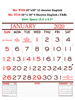 V710  English (F&B) Monthly Calendar 2020 Online Printing