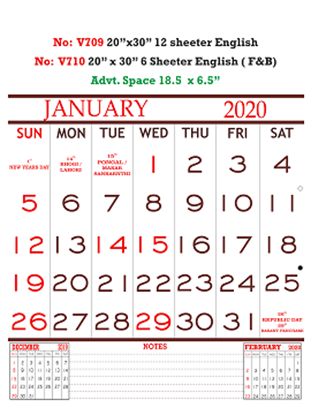 V710  English (F&B) Monthly Calendar 2020 Online Printing