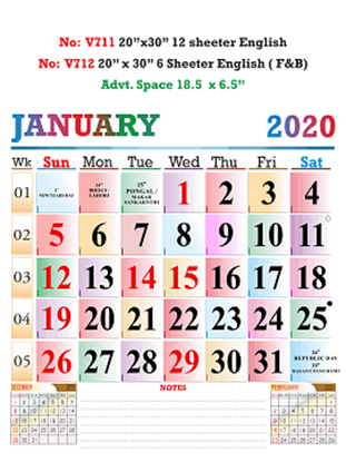 V712  English (F&B) Monthly Calendar 2020 Online Printing