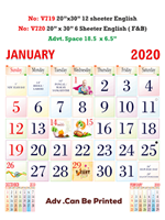 V720  English (F&B) Monthly Calendar 2020 Online Printing