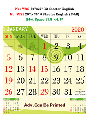 V722  English (F&B) Monthly Calendar 2020 Online Printing