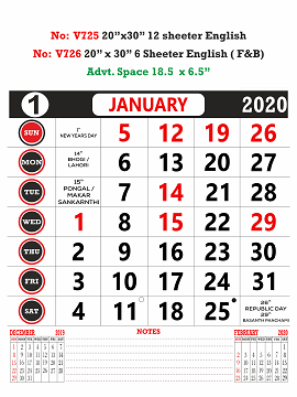 V726  English (F&B) Monthly Calendar 2020 Online Printing