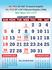 V732  English (F&B) Monthly Calendar 2020 Online Printing