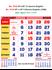V736  English (F&B) Monthly Calendar 2020 Online Printing