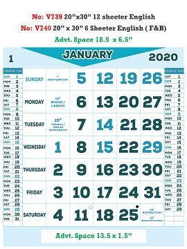 V740  English(F&B) Monthly Calendar 2020 Online Printing