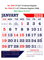 V608 English(F&B) Monthly Calendar 2020 Online Printing