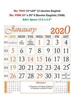 V506 English (F&B) Monthly Calendar 2020 Online Printing