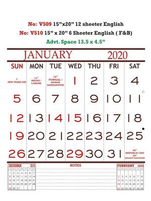 V510 English (F&B) Monthly Calendar 2020 Online Printing