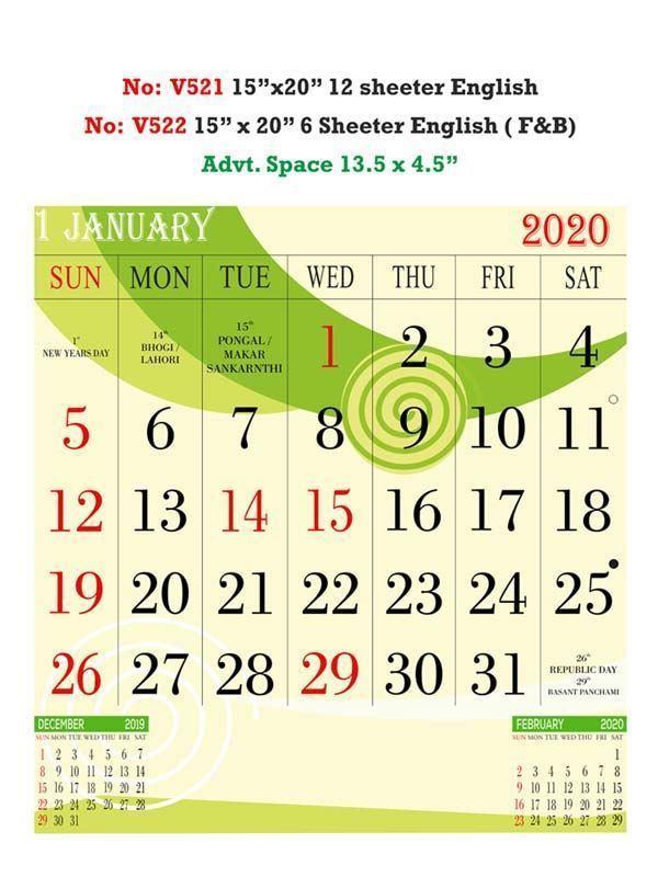 V522 English (F&B) Monthly Calendar 2020 Online Printing