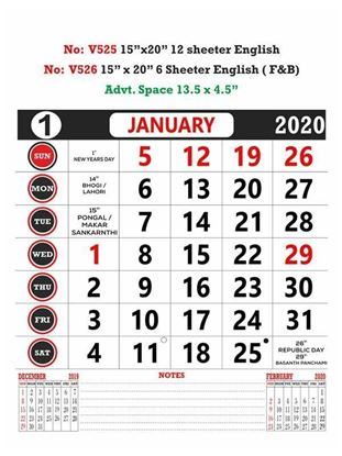 V526 English (F&B) Monthly Calendar 2020 Online Printing