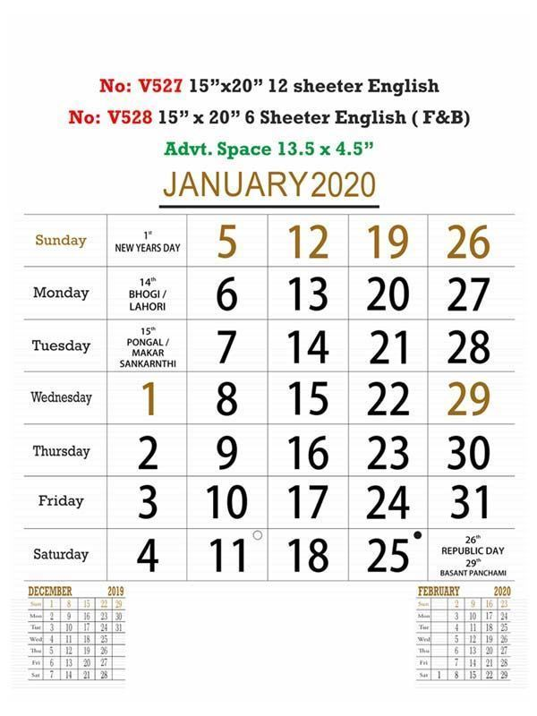 V528 English(F&B) Monthly Calendar 2020 Online Printing