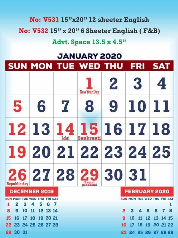 V532 English (F&B) Monthly Calendar 2020 Online Printing