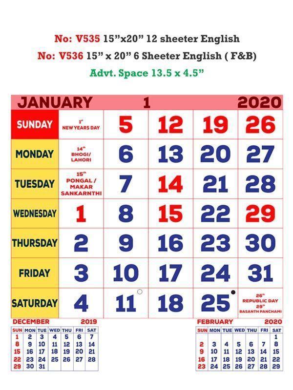 V536 English (F&B) Monthly Calendar 2020 Online Printing