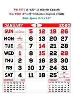 V538 English (F&B) Monthly Calendar 2020 Online Printing