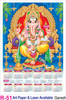 R-51 Ganesh Polyfoam Calendar 2020 Online  Printing