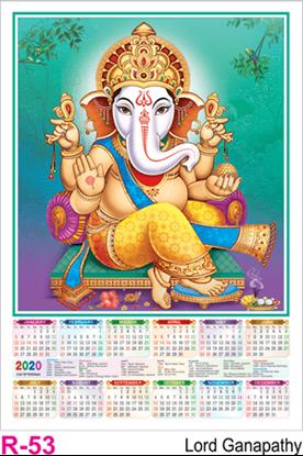 R 53 Lord Ganapathy Polyfoam Calendar 2020 Online Printing