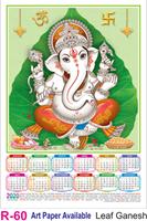 R 60 Leaf Ganesh Polyfoam Calendar 2020 Online Printing