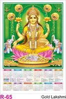 R 65 Gold Lakshmi Polyfoam Calendar 2020 Online Printing