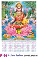 R 66 Lord Lakshmi Polyfoam Calendar 2020 Online Printing