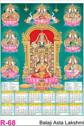 R 68 Balaji Asta Lakshmi Polyfoam Calendar 2020 Online Printing