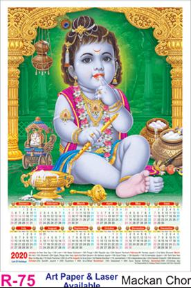 R 75 Mackan Chor Polyfoam Calendar 2020 Online Printing