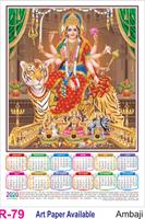 R 79 Ambaji Polyfoam Calendar 2020 Online Printing