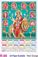 R 80 Nav Durga Polyfoam Calendar 2020 Online Printing