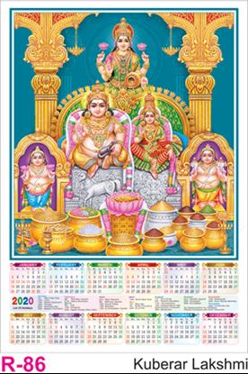 R 86 Kuberar Lakshmi Polyfoam Calendar 2020 Online Printing