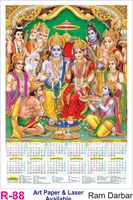 R 88 Ram Darbar Polyfoam Calendar 2020 Online Printing