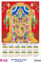 R 93 Balaji Polyfoam Calendar 2020 Online Printing