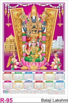 R 95 Balaji Lakshmi Polyfoam Calendar 2020 Online Printing