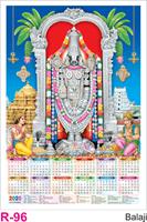R 96 Balaji Polyfoam Calendar 2020 Online Printing