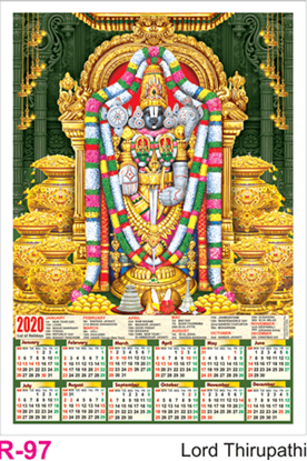 R 97 Lord Tirupathi  Polyfoam Calendar 2020 Online Printing