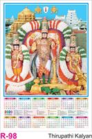 R 98  Tirupathi Kalyan  Polyfoam Calendar 2020 Online Printing