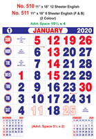 R510 English Monthly Calendar 2020 Online Printing