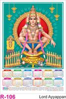R 106 Lord Ayyappan Polyfoam Calendar 2020 Online Printing