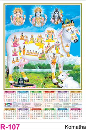 R 107 Komatha Polyfoam Calendar 2020 Online Printing