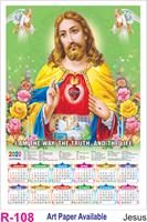 R 108 Jesus Polyfoam Calendar 2020 Online Printing