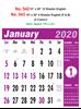 R542English Monthly Calendar 2020 Online Printing