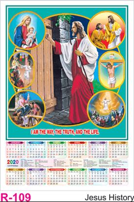 R 109 Jesus History Polyfoam Calendar 2020 Online Printing