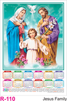 R 110 Jesus Family Polyfoam Calendar 2020 Online Printing