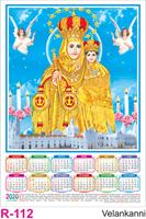 R 112 Vellankanni Polyfoam Calendar 2020 Online Printing