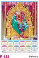 R 122 Sai Baba Polyfoam Calendar 2020 Online Printing
