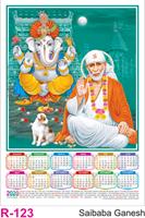 R 123 Sai Baba Ganesh Polyfoam Calendar 2020 Online Printing