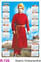 R 126 Swamy Vivekanandhar  Polyfoam Calendar 2020 Online Printing